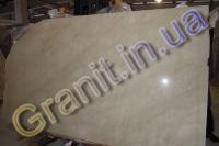 granit.in.ua005