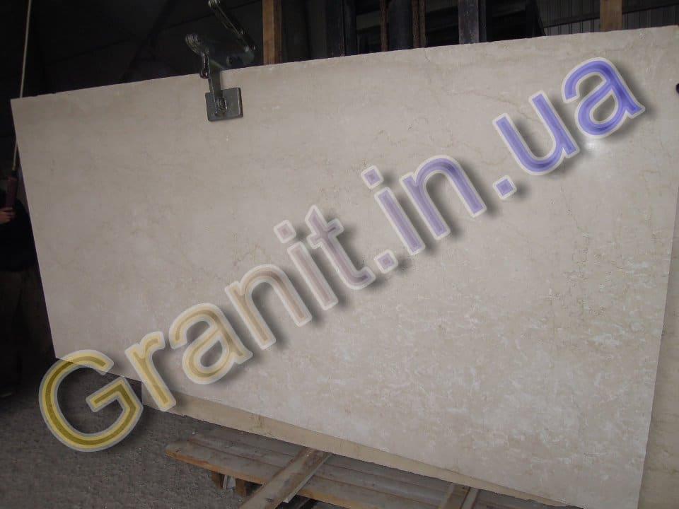 granit.in.ua002