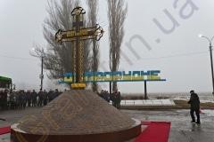 """Монумент """"Поклонный крест"""""""