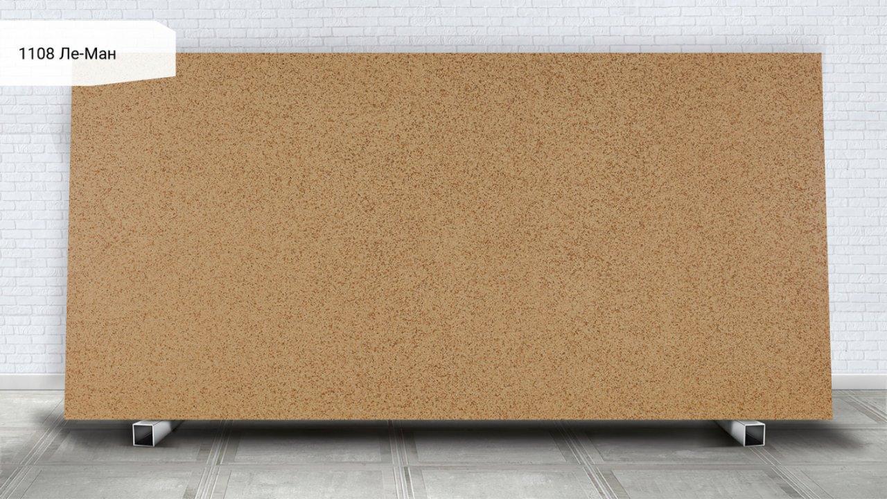 Ле-Ман 1108 Avant Quartz001_Granit.in.ua