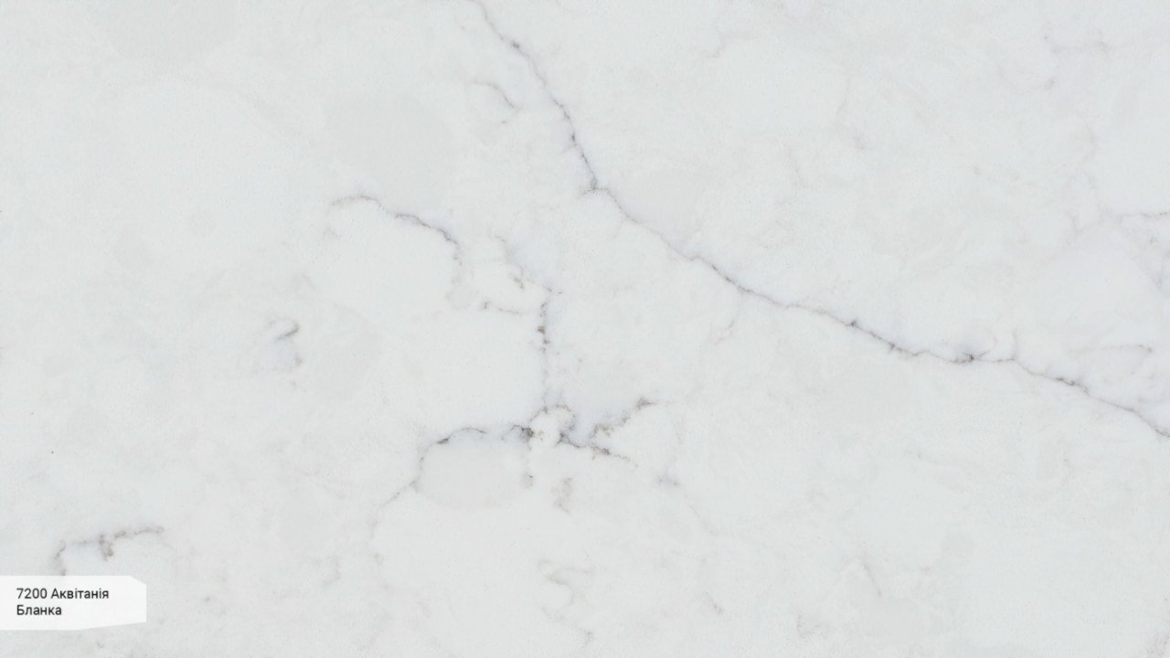 Аквитания Бланка 7200 Avant Quartz001_Granit.in.ua