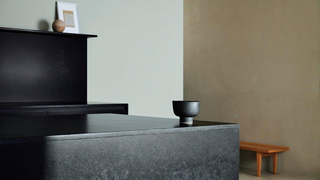 Black Tempal 5810 Caesarstone008_Granit.in.ua